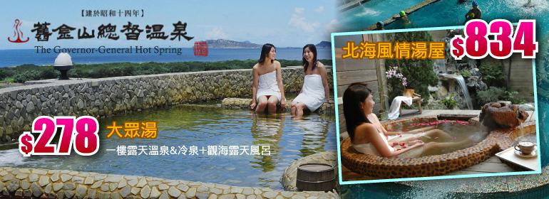 台灣聯合訂房中心